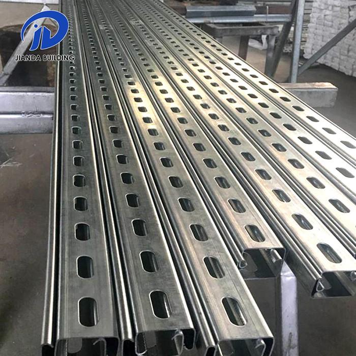 上海c型槽钢